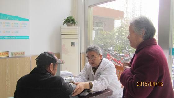 为社区居民提供医疗服务